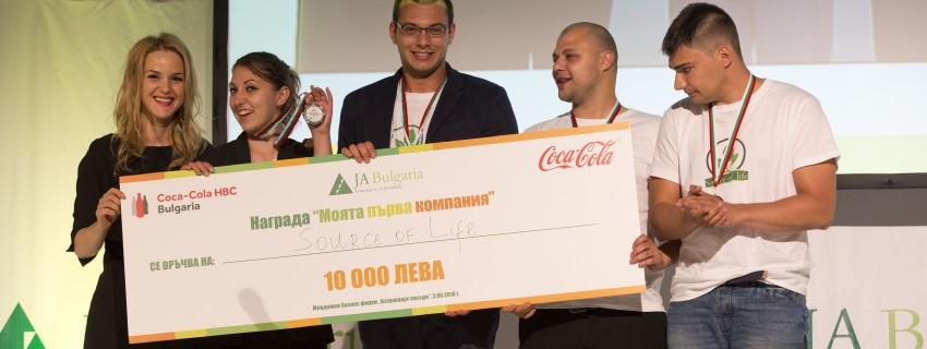 """Иновативен софтуер за сграден мениджмънт, устройство за четене на книги на тъмно и самополиваща система за отглеждане на стайни растения спечелиха големите награди в 8-то издание на Младежкия бизнес форум """"Изгряващи звезди"""" на JA Bulgaria"""