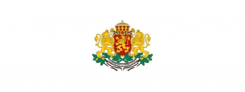 Президент на Република България