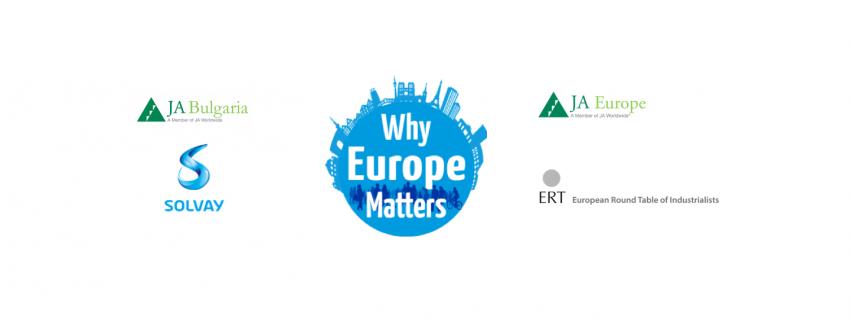 """Спечели пътуване до Брюксел - запише се в иновационeн лагер """"Защо е важна Европа?"""""""