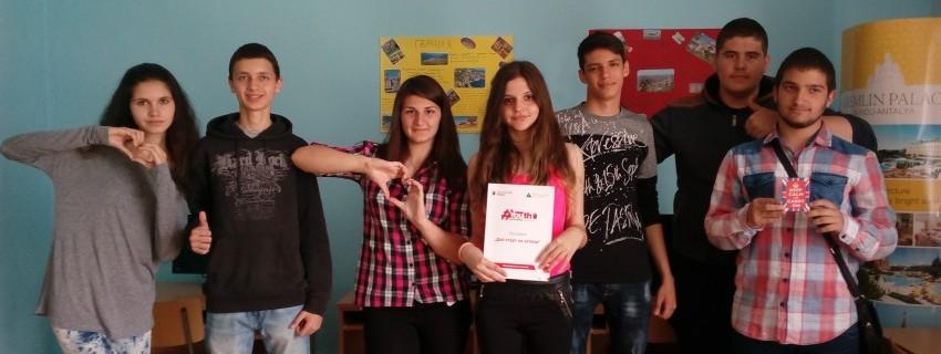 Образователна програма за намаляване на броя на икономически неактивните млади хора стартира в България
