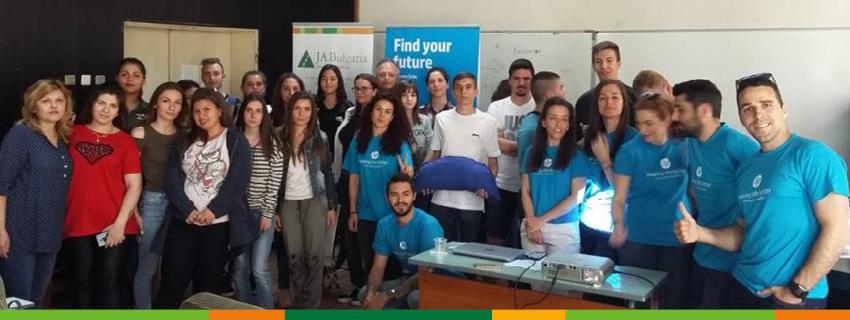 Работилница по презентационни умения с HP в Пловдив