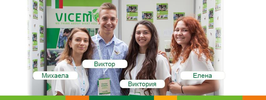 Успешни истории: Виктория Пенчева от учебна компания