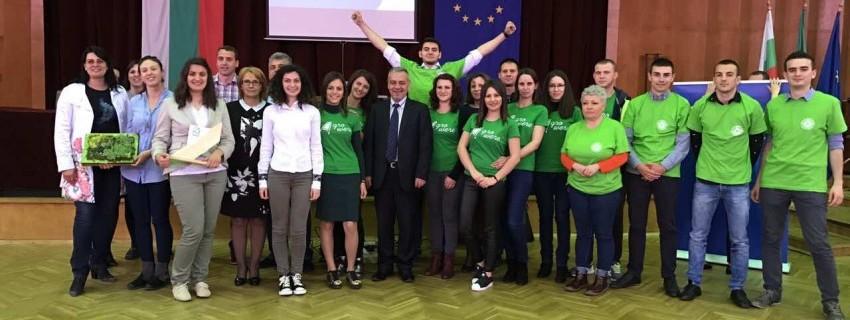 Агропредприемачи на бъдещето представят свои идеи в Пловдив