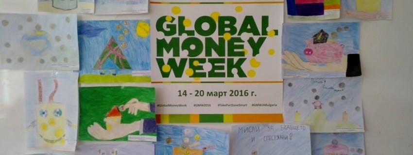 Световна седмица на парите, 2016 г.