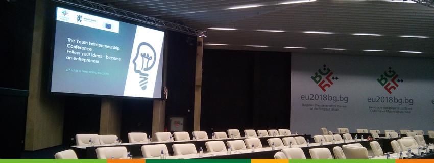 Акцент върху EE-Hub: международна предприемаческа конференция в България