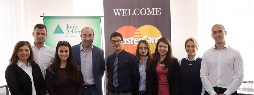 JA и MasterCard представихме финалистите в съвместната инициатива за кариерни възможности за българските студенти
