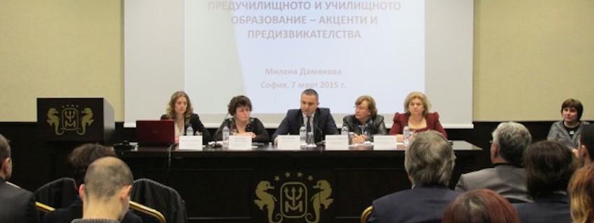 Дискусии по проекта на Закон за предучилищното и училищното образование