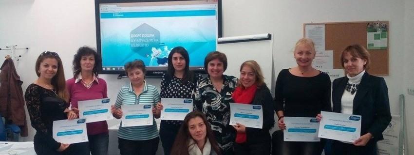 Стартират обученията за работа с новата онлайн платформа SmartClassroom.bg
