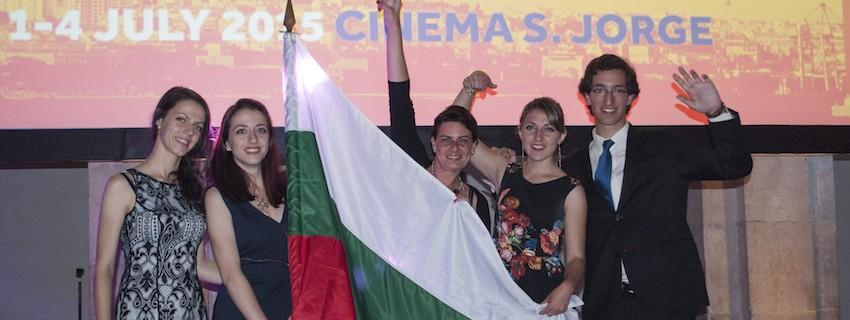 Българска спирка на бъдещето в Португалия