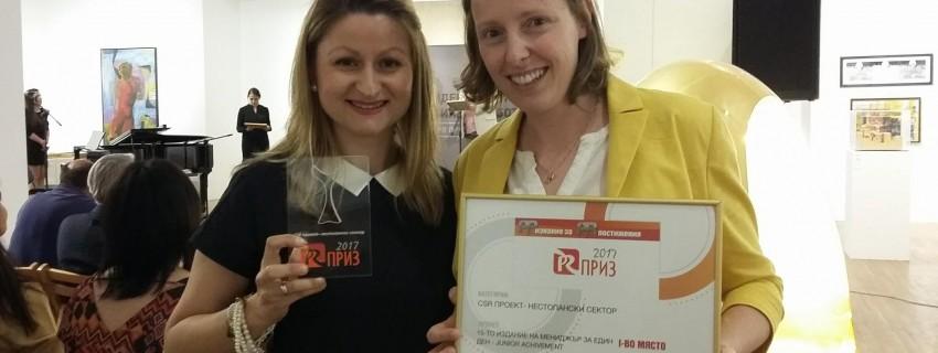JA спечели престижната PR награда за CSR проект -