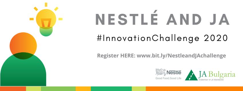 Регистрирайте се за Nestlé и JA #InnovationChallenge 2020