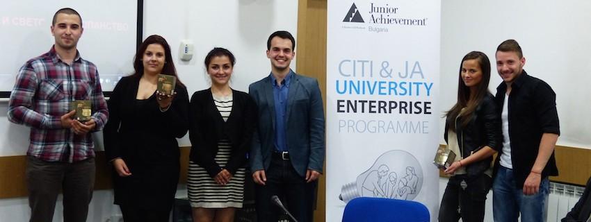 Обзор на събитието за студенти по Citi & JA StartupProgram