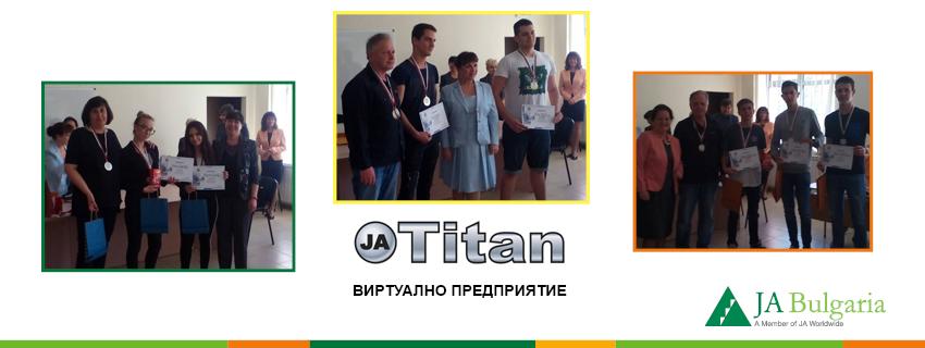 Гимназисти от цяла България се състезават за най-добър виртуален бизнес