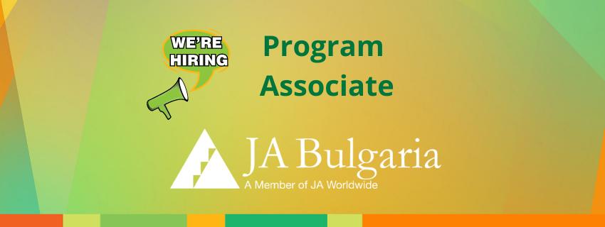 We are hiring: Program Associate