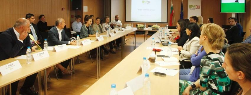 JA България е част от Образование България 2030