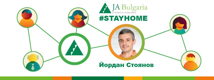 #Тук сме за вас: среща с Йордан Стоянов от JA