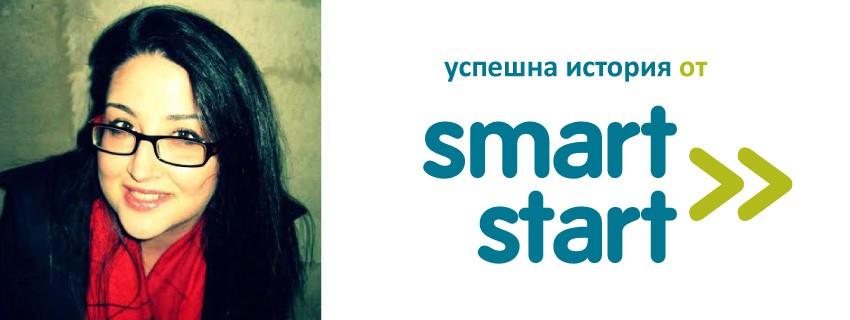 Мария Атанасова, Програмен директор Vbox7.com, Нетинфо (Netinfo Company)