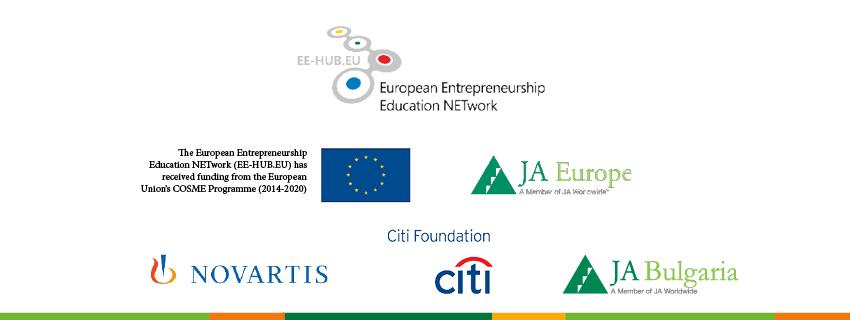 Център за развитие на предприемачески компетентности и образование (EE-HUB)