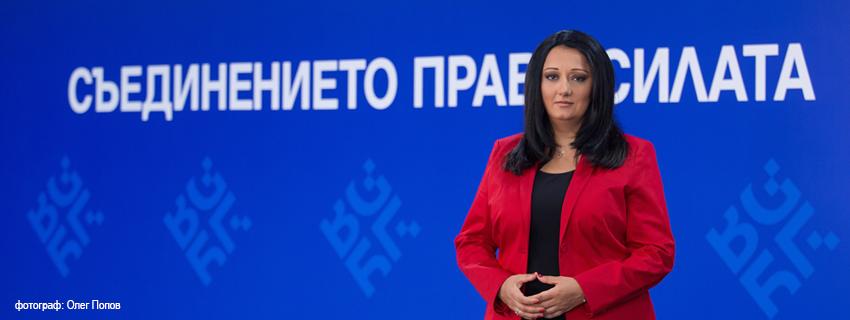 Министър Лиляна Павлова -
