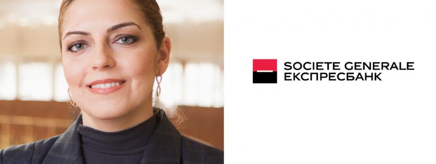 Радослава Кроснева oт Societe Generale Expressbank за предизвикателствата на работното място