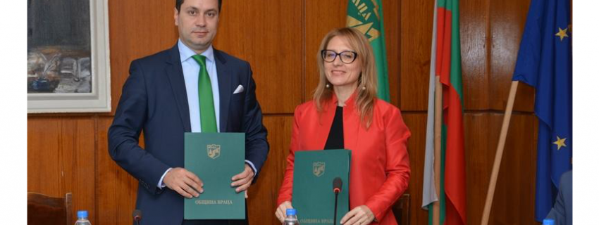 JA Bulgaria ще работи съвместно с община Враца за развитие на образованието и младите хора в региона