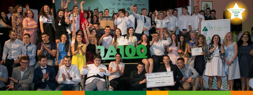 """45 ученически и студентски екипа показаха предприемачество в действие по време на """"Изгряващи звезди"""" 2019"""