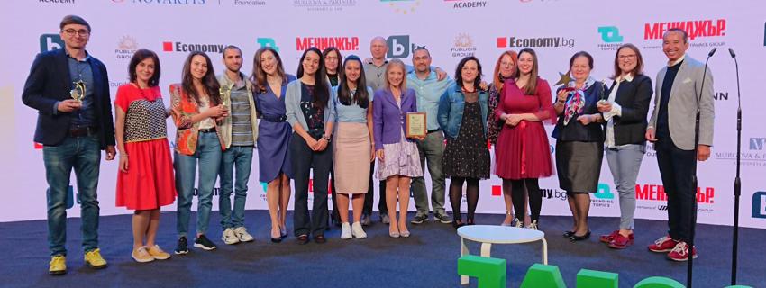 """Най-добрите Учебни компании и стартъпи бяха отличени  на младежки бизнес форум """"Изгряващи звезди 2021"""" на JA Bulgaria"""
