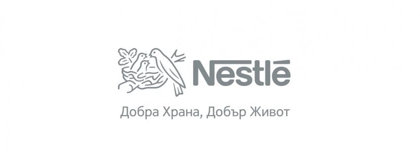 Партньорство между Джуниър Ачийвмънт и Нестле България