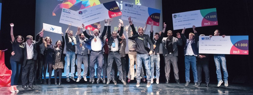 Future Agro Challenge –  възможност за изява на иновациите на агро предприемачите