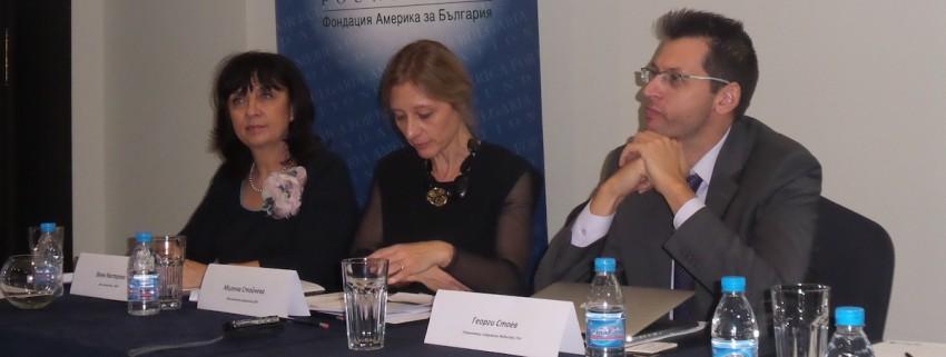 """Обзор на изминалата """"Кръгла маса за развитието на предприемачеството в България"""""""
