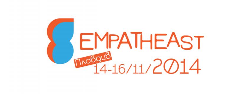 Джуниър Ачийвмънт България партньор  на форума за социални иновации и социално предприемачество EMPATHEАST
