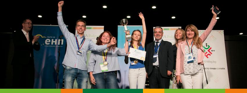 """""""Иновациите принадлежат на младите"""" – това доказаха участниците в 10-то юбилейно издание на Младежкия стартъп форум """"Изгряващи звезди"""" на JA България"""