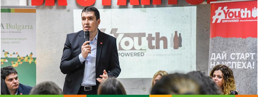 Стартира първата в България безплатна платформа за обучение и кариерно ориентиране YOUTH EMPOWERED