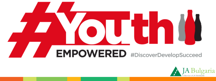 Полезни, практични и различни - над 350 младежи се включиха  в уебинарите на програмата #YouthEmpowered
