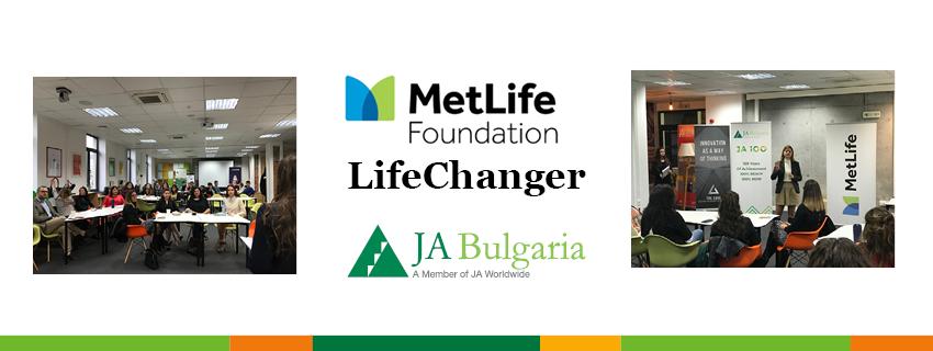 """400 ученици в 6 града ще подобрят финансовата си грамотност с участие в програмата """"Знания, които променят живота"""""""