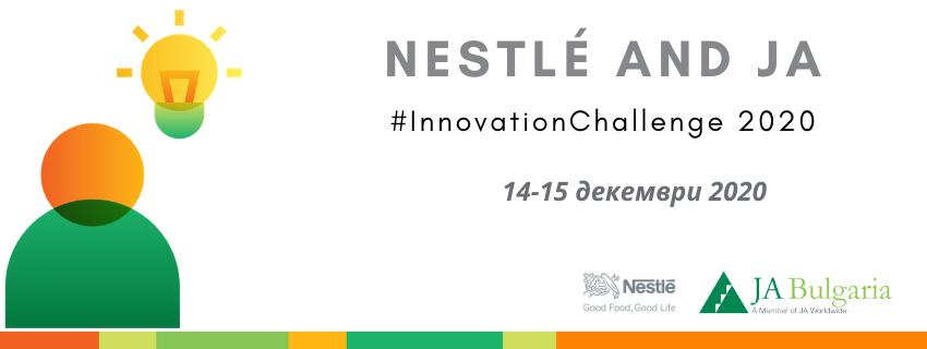 """С призив да """"поканим уюта у дома"""" – пет млади дами  спечелиха първо място в състезанието на Нестле и JA – #InnovationChallenge 2020"""
