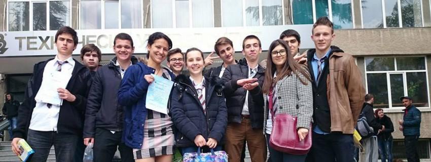 Ученическата фирма Incolmitas от Варна спечели състезание по предприемачество
