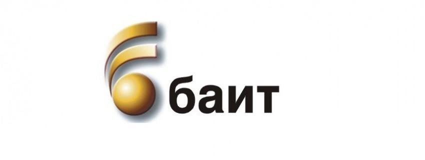 БАИТ - Българската асоциация по информационни технологии