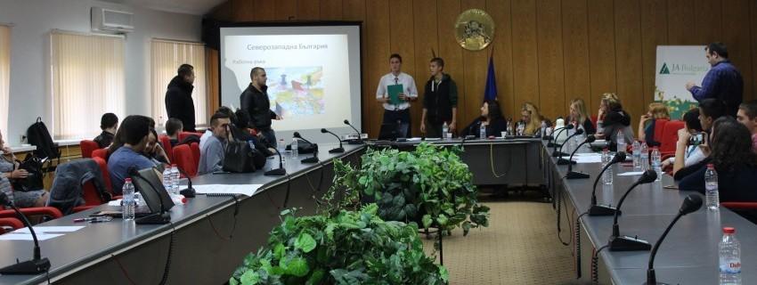 ЗАЩО ЕВРОПА Е ВАЖНА? JA България организира във Варна иновационен лагер със студенти и ученици
