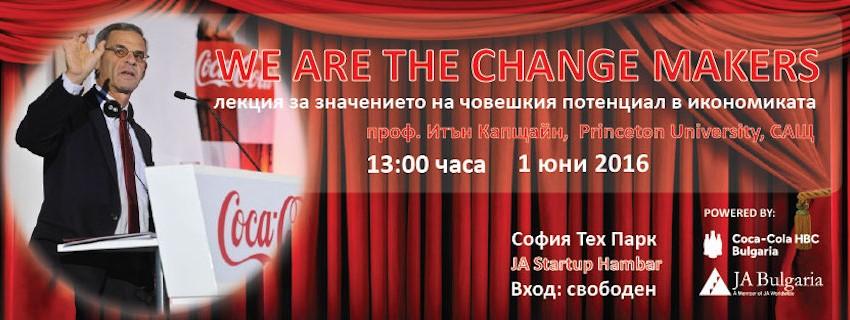 We are the change makers - лекция с професор от Princeton University, САЩ, вход свободен!
