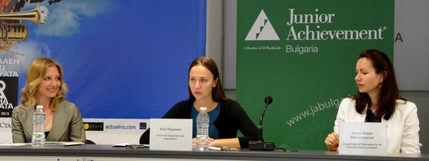 Джуниър Ачийвмънт България с мащабна нова програма по предприемачество