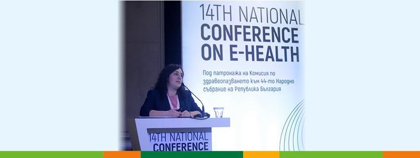 Представяне на проекта EE-HUB в Национална конференция по е-здравеопазване
